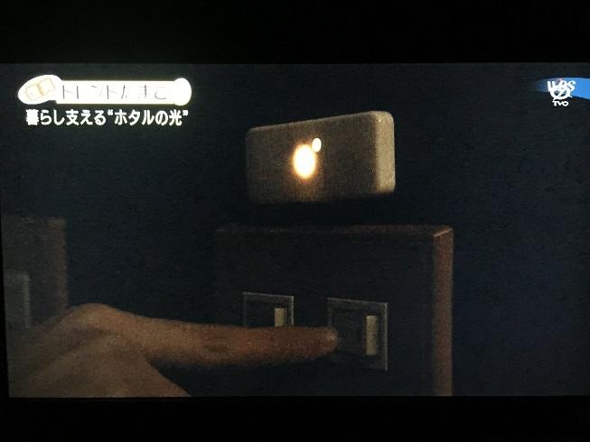 めじるしライト01