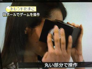 みるボックス02