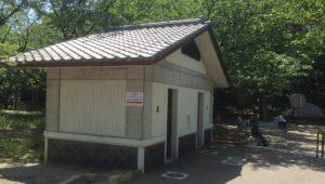 茶臼山トイレ
