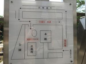 境内MAP