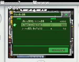 ネズミ団02