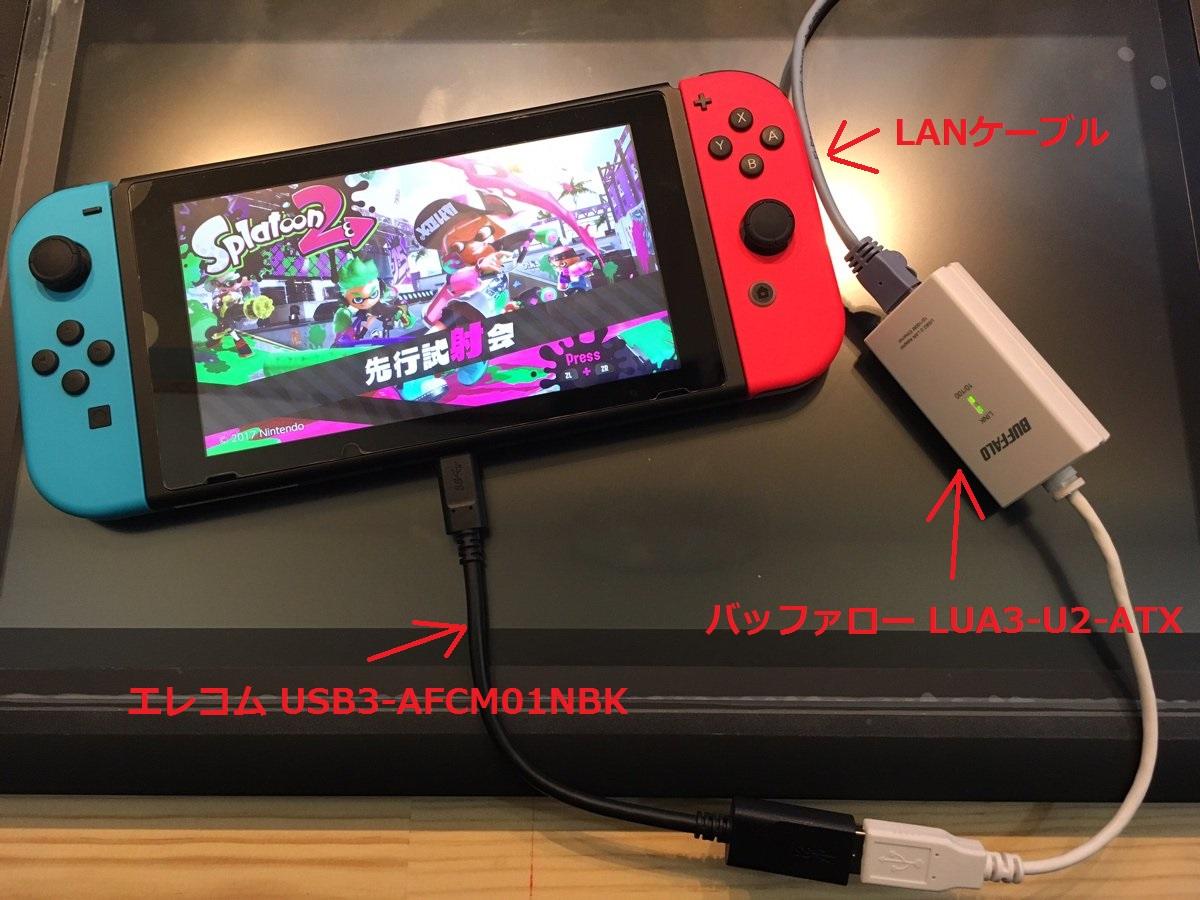 コントローラーの準備|Nintendo Switch ...