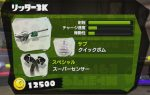 E-Liter-3K