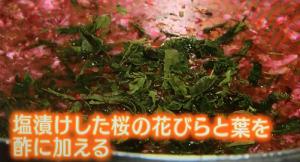 さくら寿司2