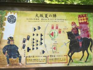 大坂夏の陣の地図