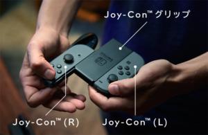 Switch02
