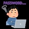 パソコン初心者でも理解できるパスワードの基本