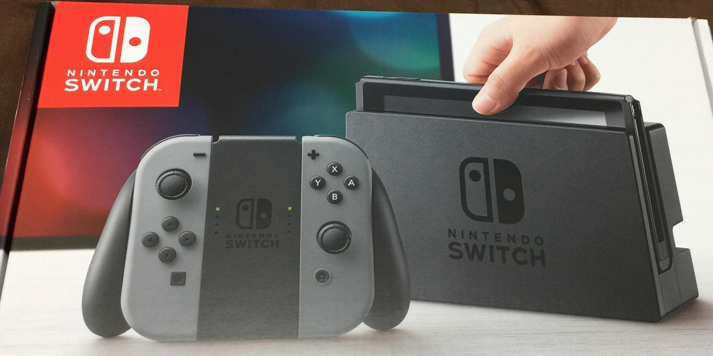 NintendoSwitchの箱