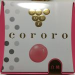 白桃CORORO1