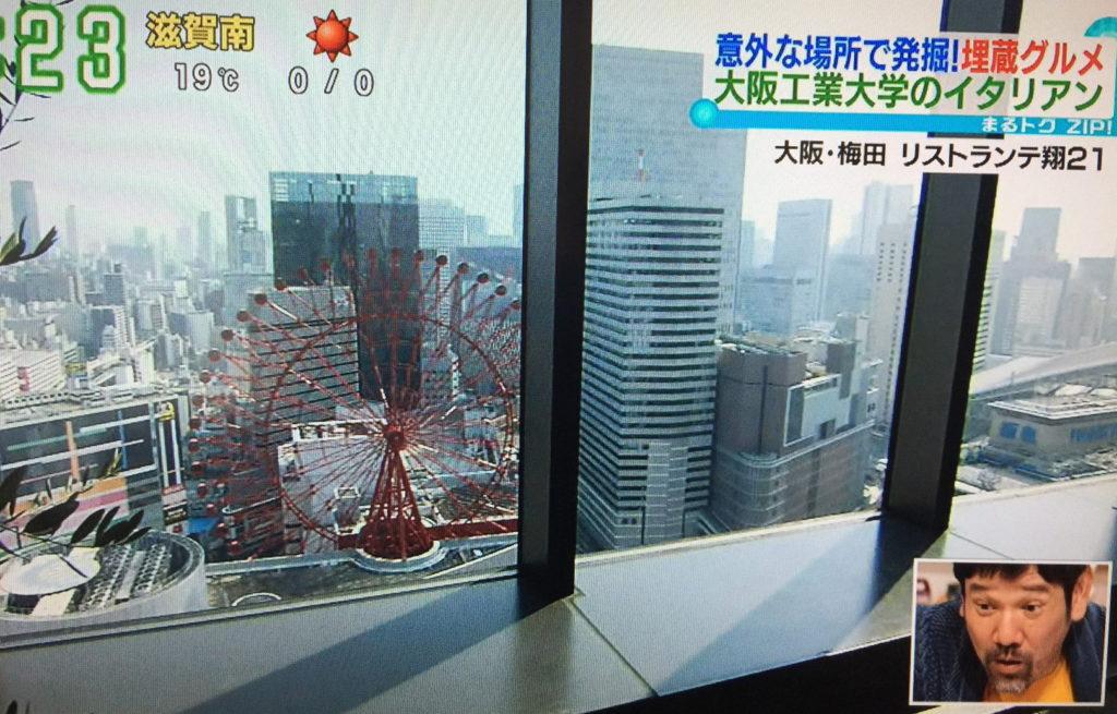 21階からの景色