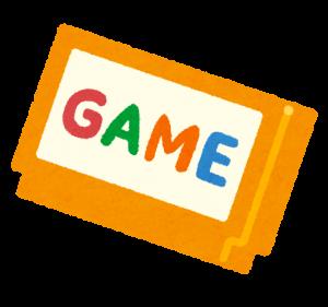 パッケージゲーム