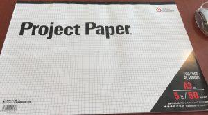 オキナ プロジェクトペーパーA3