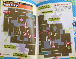 MAPはオリジナル仕様