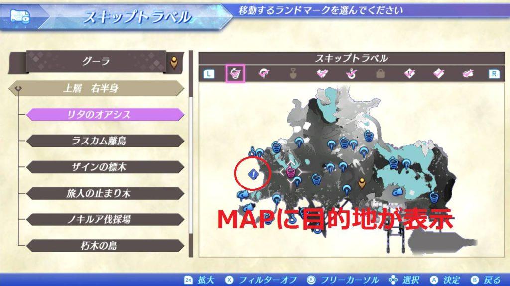 MAPに表示