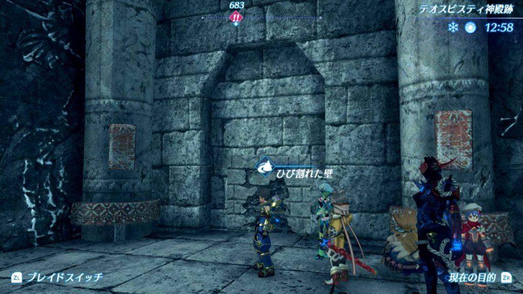 神殿跡、ひび割れた壁