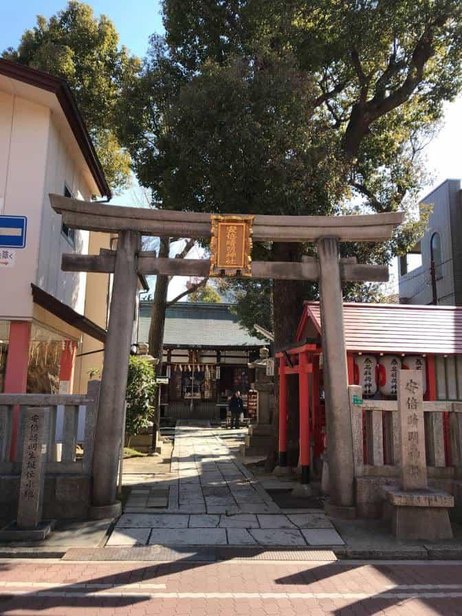大阪にある安倍晴明神社の鳥居