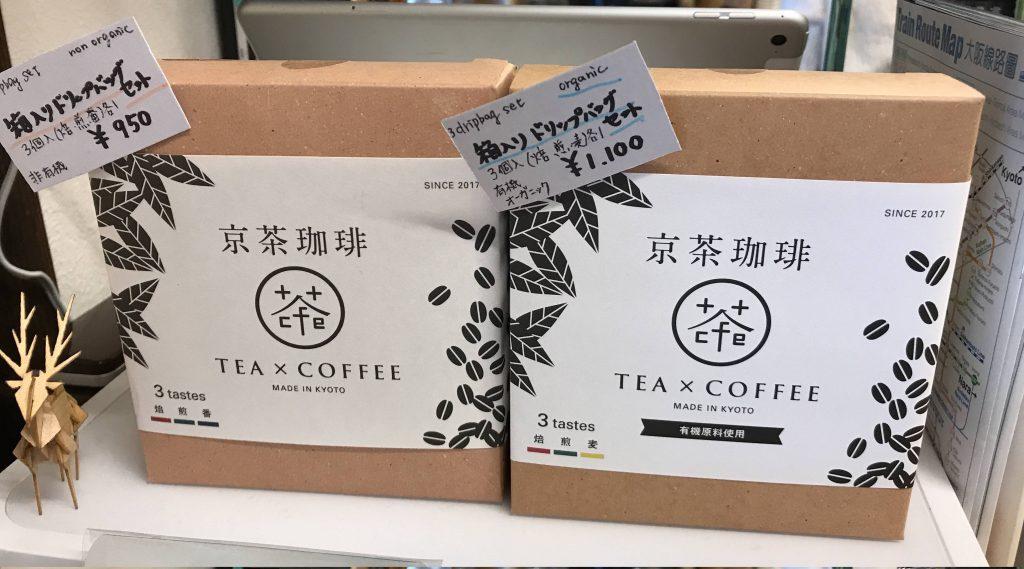持ち帰り用京茶コーヒー
