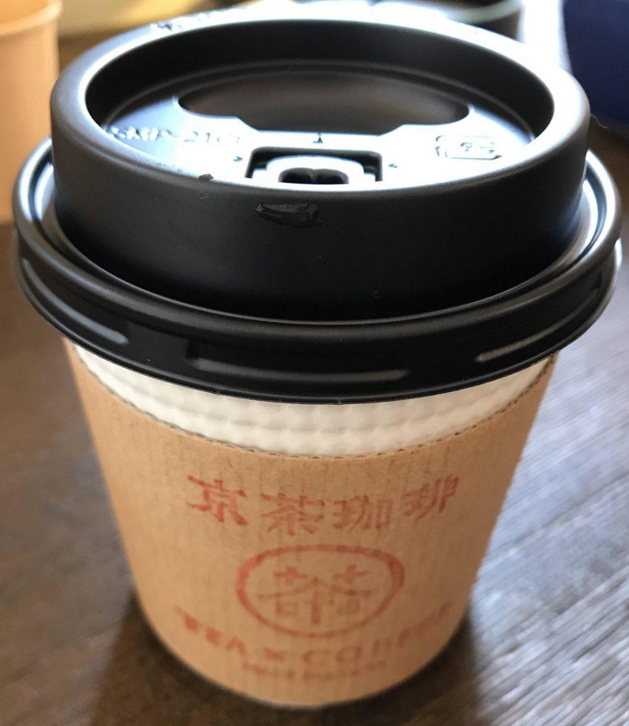 ほうじ茶コーヒー