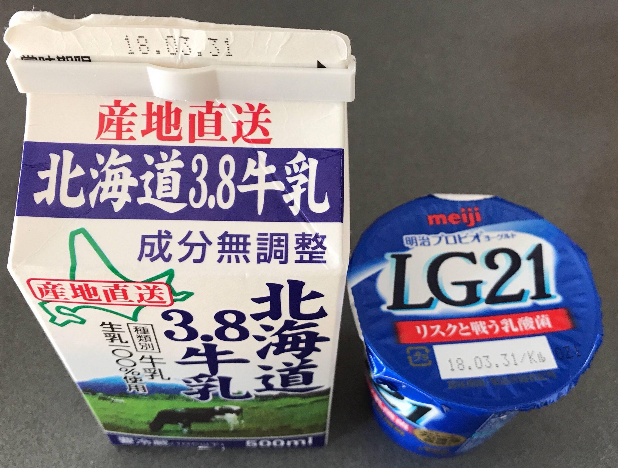 LG21菌は増えにくい