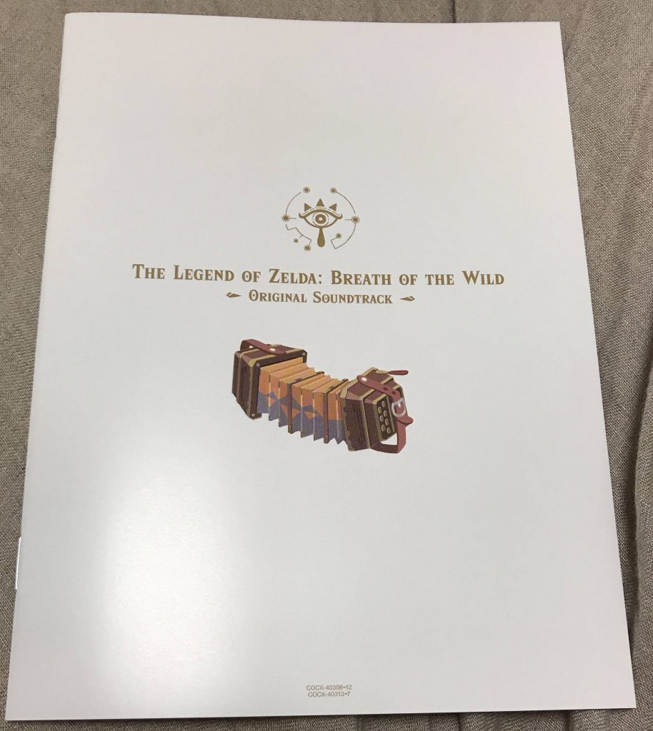 ブックレットは22ページ