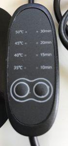 温度調整と時間調整