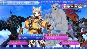 ゼノブレイド2キャラクター画面