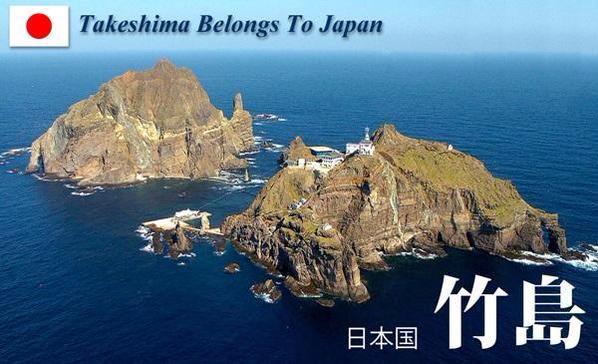 竹島の日本の領土です。
