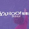 大阪と名古屋はオリンピックに誘致失敗した原因は何だったの... - Yahoo!知恵袋