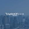4票差、6票差… 公明候補「常勝関西」で落選相次ぐ(朝日新聞デジタル) - Yahoo!ニ