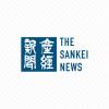 衆院大阪12区、沖縄3区補選 9日に告示 投開票は21日 - 産経ニュース
